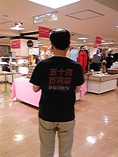 うさぎ雑貨フェア5日目